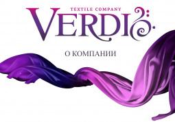 Видео о Компании Verdi